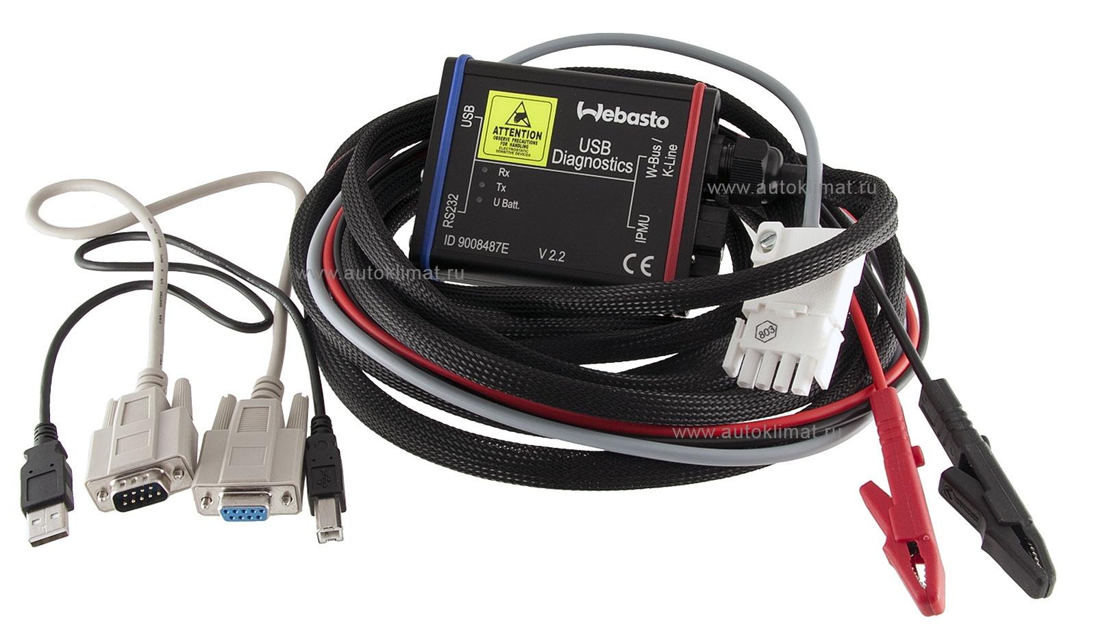 Диагностическое оборудование Webasto Thermo Test 1320920A